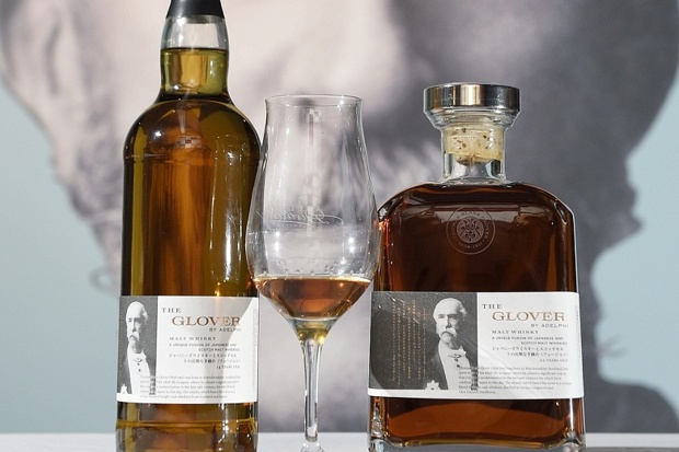 The Glover Whisky
