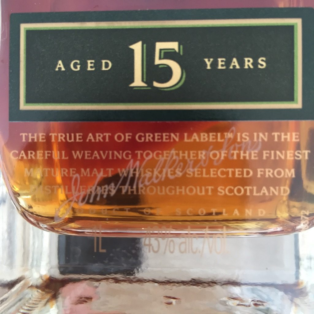 Green Label Aged 15 years