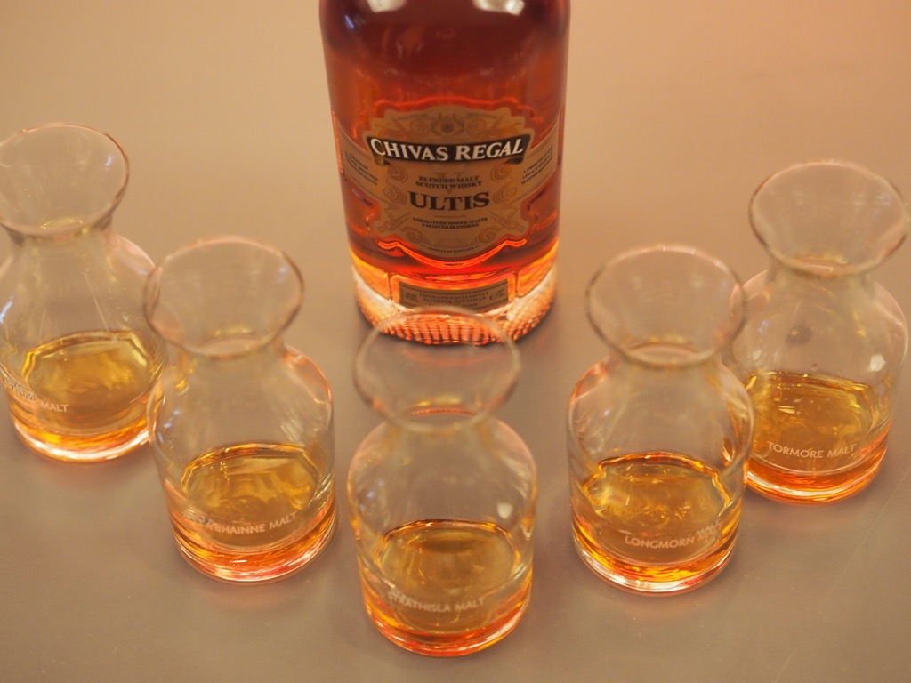 Chivas Regal Ultis Malts